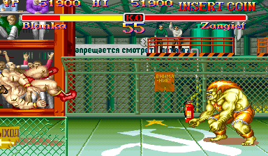 Super Street Fighter II (ARC)  © Capcom 1993   4/4