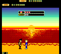 My Hero (ARC)   © Sega 1985    3/4