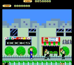 My Hero (ARC)  © Sega 1985   4/4
