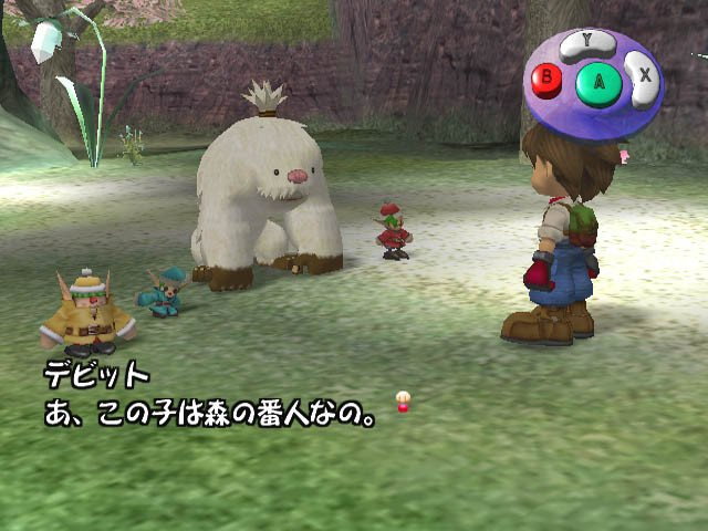 Harvest Moon: A Wonderful Life (GCN)   © Ubisoft 2003    6/7