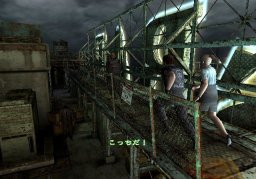 Resident Evil: Outbreak (PS2)   © Capcom 2003    3/4