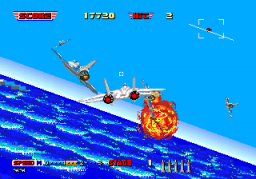 After Burner (32X)   © Sega 1995    3/4
