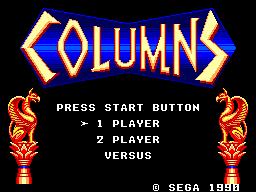 Columns (SMS)  © Sega 1990   1/6