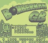 Bomberman GB (GB)  © Hudson 1995   1/3