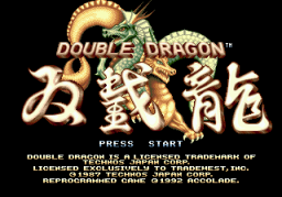 Double Dragon (SMD)   © Ballistic 1993    1/4