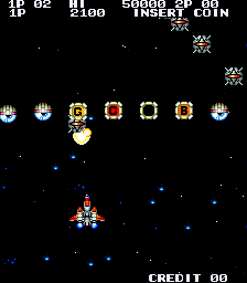 The Next Space (ARC)   © SNK 1989    3/3