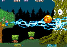 Cotton (ARC)   © Sega 1991    2/5