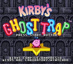 Kirby's Ghost Trap (SNES)  © Nintendo 1995   1/3
