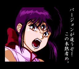3 x 3 Eyes Sanjiyan Hensei (PCCD)  © NCS 1994   4/5