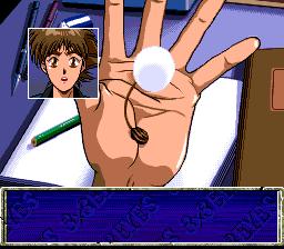3 x 3 Eyes Sanjiyan Hensei (PCCD)  © NCS 1994   5/5