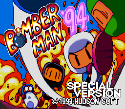 Bomberman '94 Taikenban (PCCD)  © Hudson 1993   1/1
