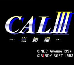 CAL III (PCCD)  © Interchannel 1994   1/4