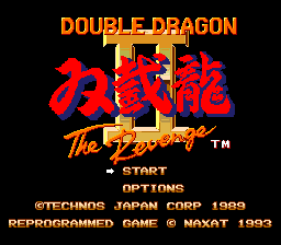 Double Dragon II: The Revenge (PCCD)  © Naxat Soft 1993   1/4