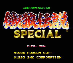 Fatal Fury Special (PCCD)   © Hudson 1994    1/4