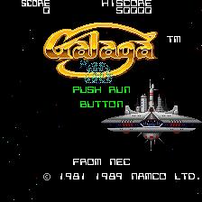 Galaga '88 (PCE)  © Namco 1988   1/2