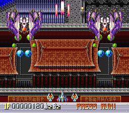 Ginga Fukei Densetsu: Sapphire (PCCD)  © Hudson 1995   12/12
