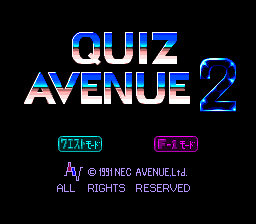 Quiz Avenue II (PCCD)   © Interchannel 1991    1/3