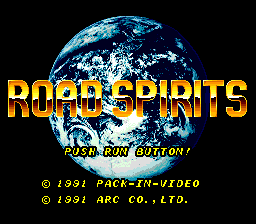 Road Spirits (PCCD)   © Pack-In-Video 1991    1/5