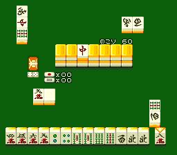 Sexy Idol Mahjong Fashion Monogatari (PCCD)  © Nichibutsu 1994   3/4