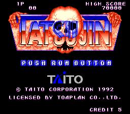 Truxton (PCE)  © Taito 1992   1/5