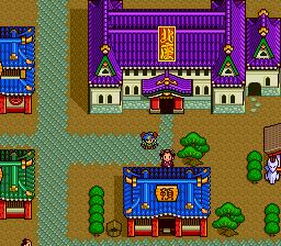 Tengai Makyou: Fuun Kabuki Den (PCCD)  © Hudson 1993   3/4