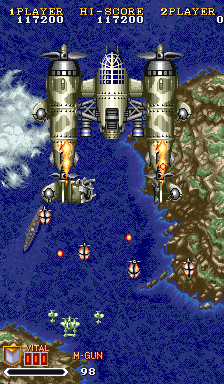 1941: Counter Attack (ARC)   © Capcom 1990    2/5