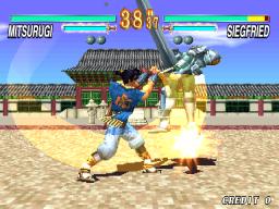 Soul Edge (ARC)  © Namco 1996   2/5