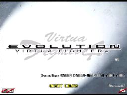 Virtua Fighter 4 Evolution (ARC)  © Sega 2002   1/4