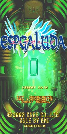 ESPGaluda (ARC)  © Cave 2003   1/3
