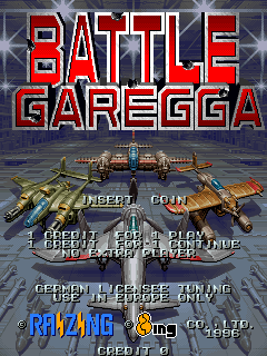 Battle Garegga (ARC)  © Raizing 1996   1/3