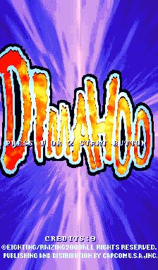 Dimahoo (ARC)  © Capcom 2000   1/7