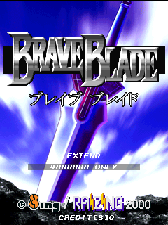 Brave Blade (ARC)  © Raizing 2000   1/6