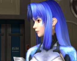 Xenosaga: Episode II: Jenseits Von Gut Und Bose (PS2)  © Namco 2004   1/3