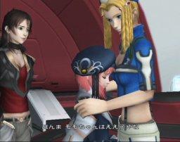 Xenosaga: Episode II: Jenseits Von Gut Und Bose (PS2)  © Namco 2004   2/3