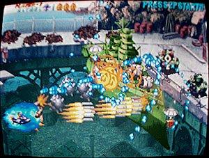 Progear No Arashi (ARC)  © Capcom 2001   14/21