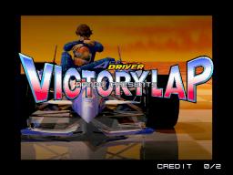 Ace Driver: Victory Lap (ARC)  © Namco 1996   1/2