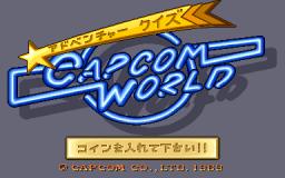 Adventure Quiz Capcom World (ARC)  © Capcom 1989   1/3