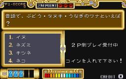 Adventure Quiz Capcom World (ARC)  © Capcom 1989   3/3