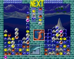 Aquarium (ARC)  ©  1996   2/2