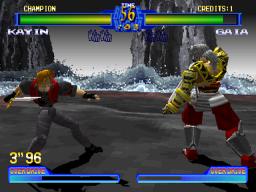Battle Arena Toshinden 2 (ARC)  © Capcom 1995   1/1