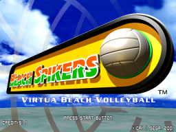 Beach Spikers (ARC)   © Sega 2001    1/3