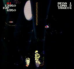 Bega's Battle (ARC)  © Data East 1983   3/4