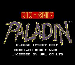 Bio-Ship Paladin (ARC)  © UPL 1990   1/3