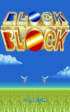 Block Block (ARC)   © Capcom 1991    1/5