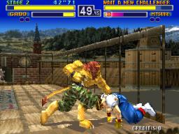 Bloody Roar (ARC)  © Hudson 1997   2/5