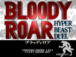 Bloody Roar (ARC)  © Hudson 1997   1/5
