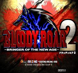 Bloody Roar 2 (ARC)  © Hudson 1998   1/4