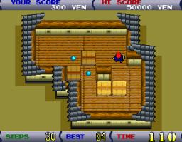 Boxy Boy (ARC)  © Namco 1990   2/4