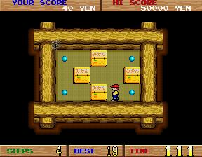 Boxy Boy (ARC)  © Namco 1990   4/4
