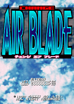 Change Air Blade (ARC)   © Sammy 1999    1/5